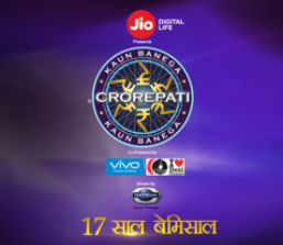 KBC Season 9 Curtain Raiser (17 Saal Bemisaal)